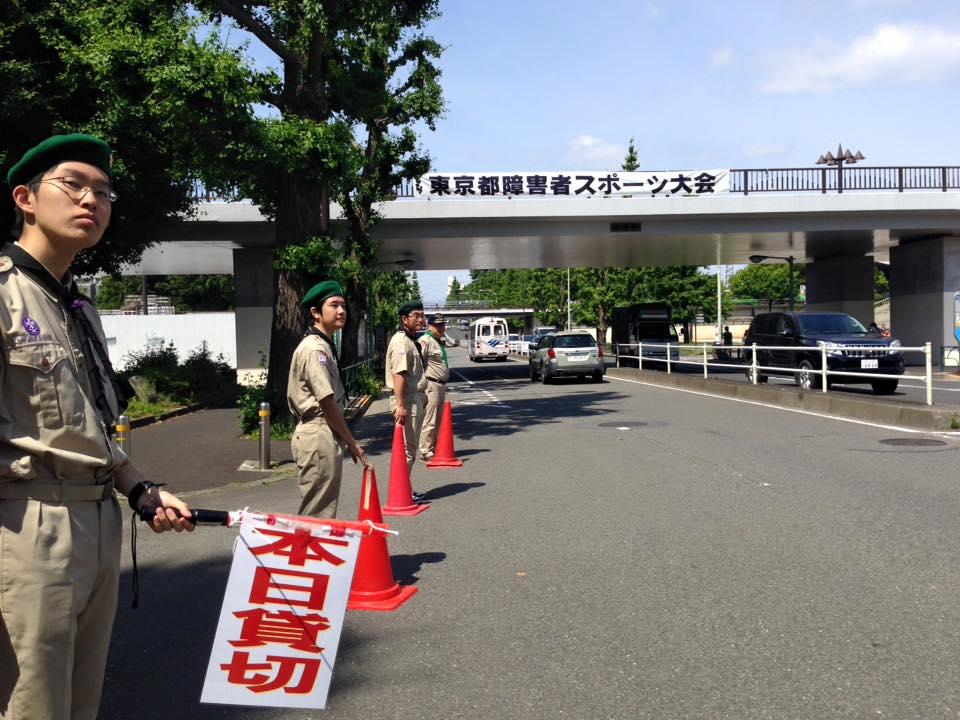 第17回 東京都障がい者スポーツ大会
