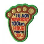 第50回ボーイスカウト東京連盟ローバースカウト100キロハイク