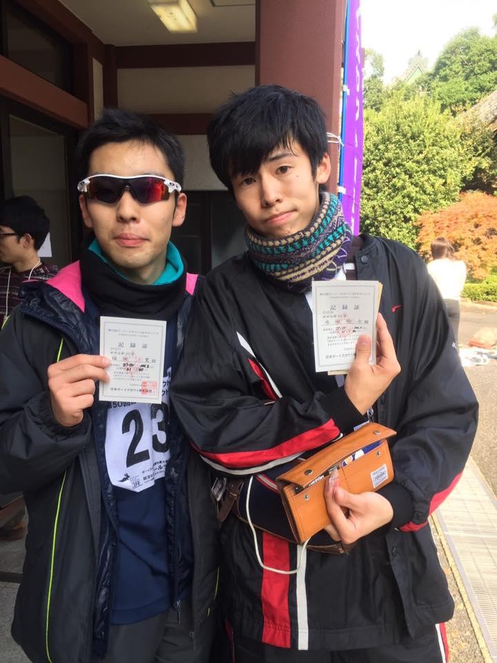 第50回東京連盟ローバースカウト100キロハイク