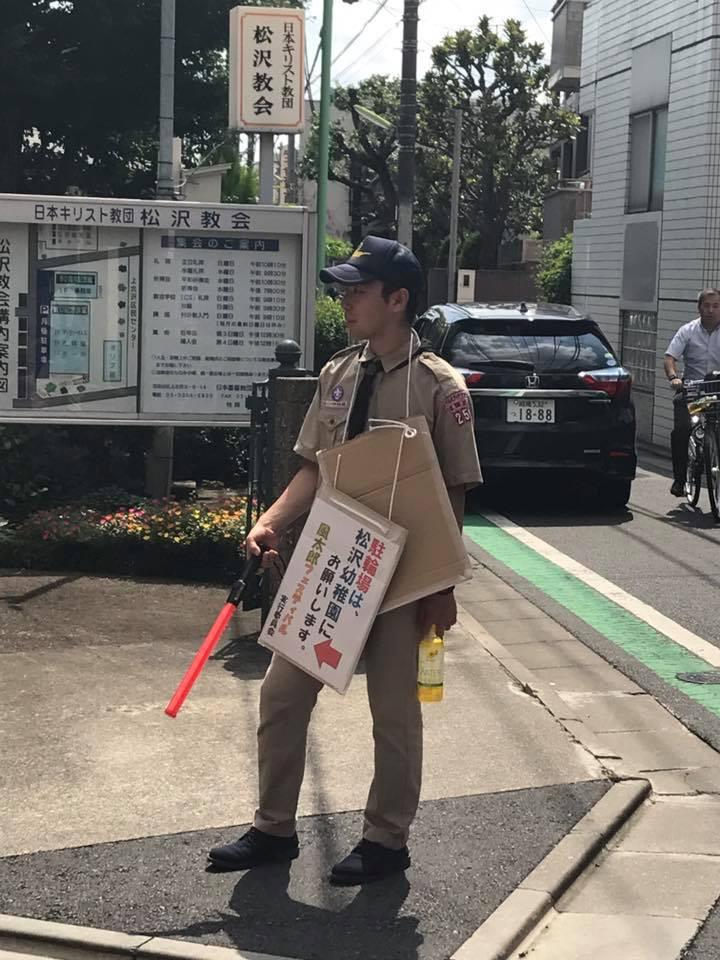 風太郎フェスタ2017