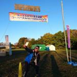 第51回東京連盟RS100kmハイク