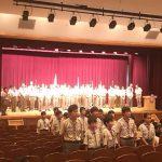 第17回日本スカウトジャンボリーの世田谷地区壮行会